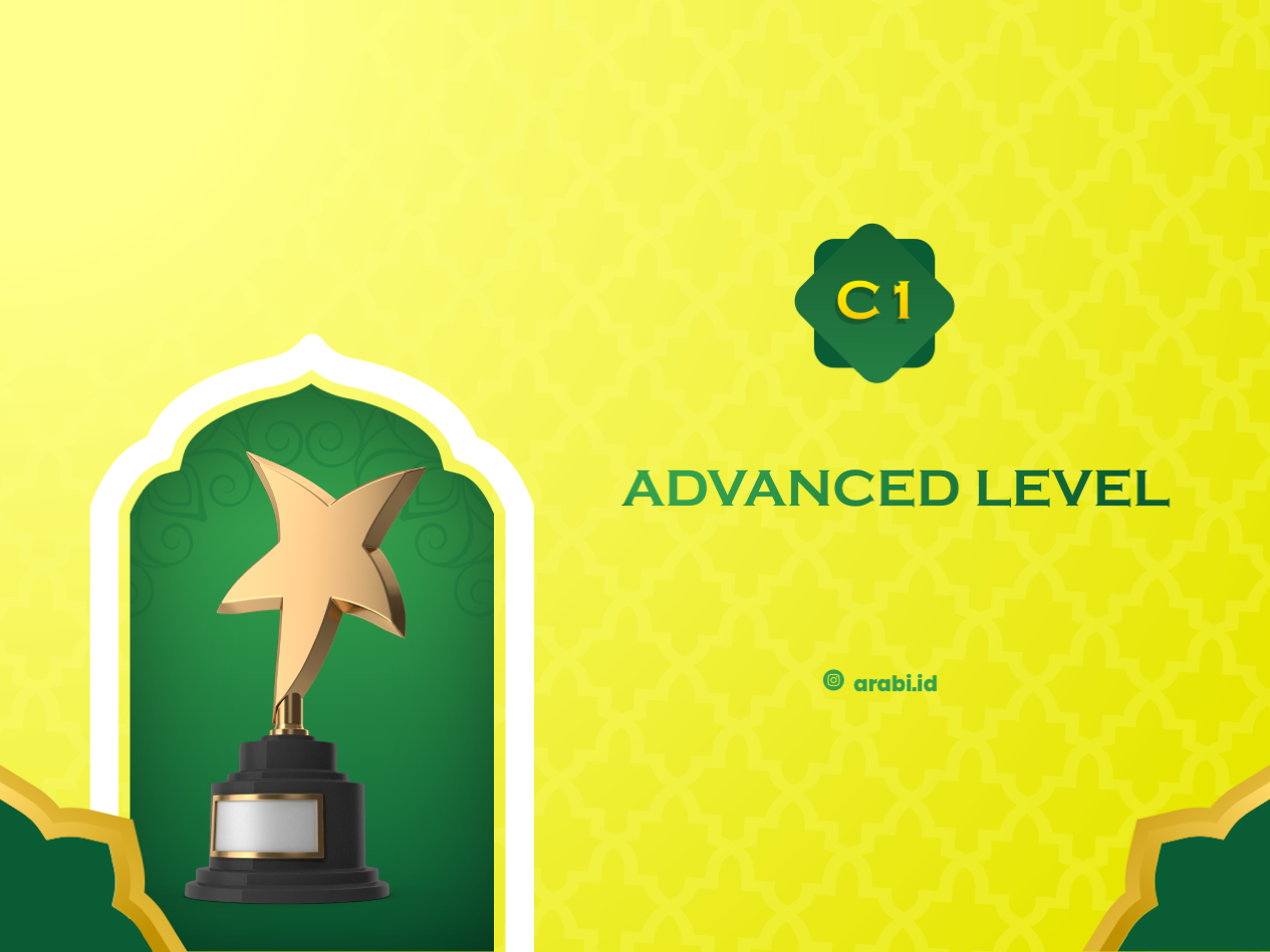 Test for Advanced Level (C1)